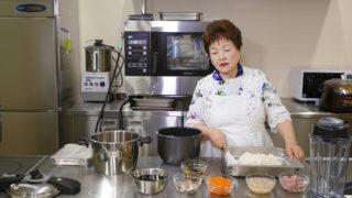 黒田留美子式高齢者ソフト食 動画でわかる基本レシピ11品